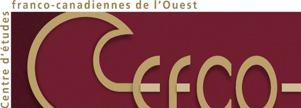 Logo du CEFCO
