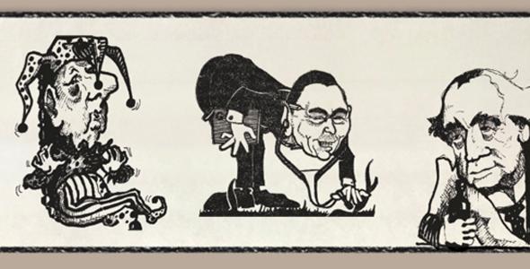 Les caricatures de Bernard Mulaire, diplômé de l'USB