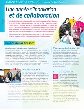 L'Université de Saint-Boniface, pilier de la communauté, tournée vers l'avenir. Rapport annuel 2020.