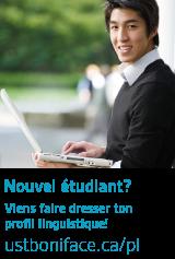 Nouvel étudiant? Viens faire dresser ton profil linguistique!