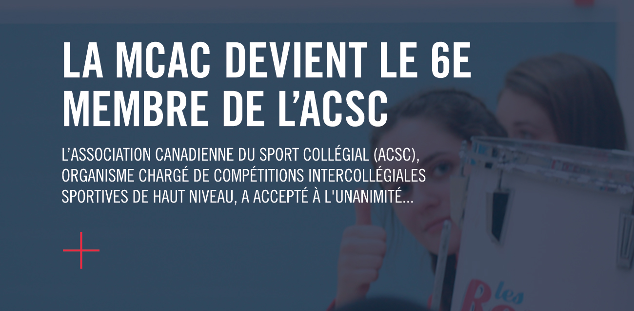 La MCAC devient la 6e association membre de l'ACSC.